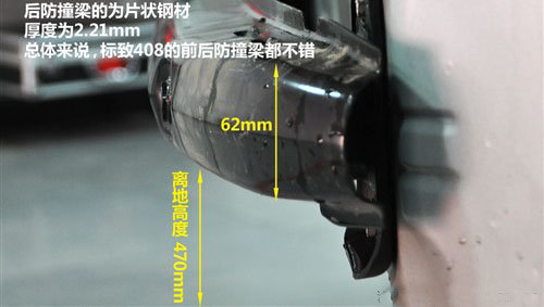 这个可以有 6款热门车型防撞梁详细调查