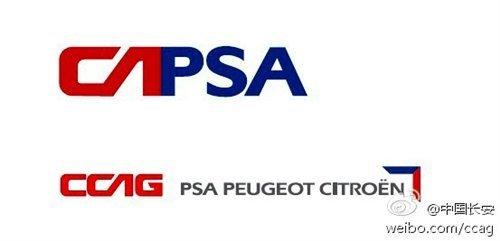 文简称CAPSA 长安标致雪铁龙发布公司标志