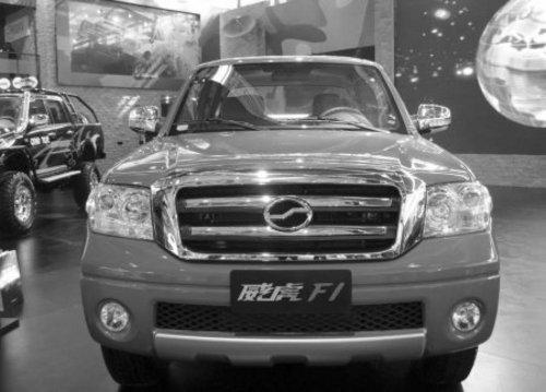 售8.68万元起 中兴威虎F1推出三款车型