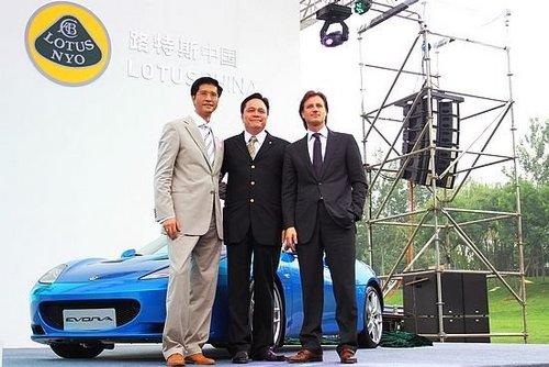 """定名""""路特斯"""" Lotus宣布正式进入中国"""