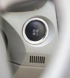 新模具的魅力 比亚迪2011款G3细节实拍