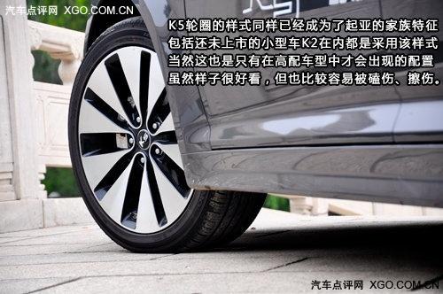 不低调的生活 静态体验东风悦达·起亚K5