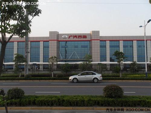 面向未来 广汽吉奥管理总部迁至杭州