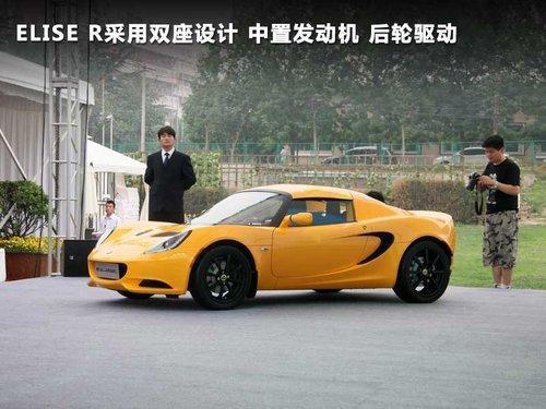 路特斯Lotus跑车实拍 预计售价60万元起