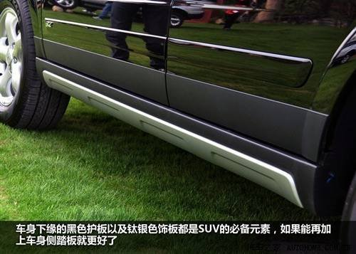 别样的新选择!静态体验上海汽车荣威W5