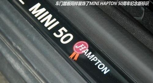 MINI CLUBMAN Hampton限量版车型小图解