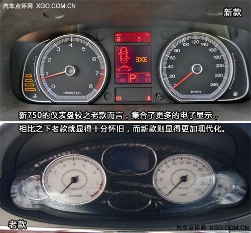 难舍英伦风 实拍荣威新750 1.8T 迅雅版