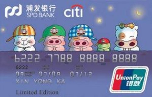 理财新观念:事半功倍的定制信用卡