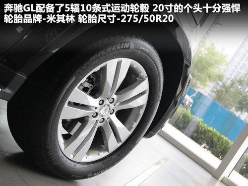 SUV新主张 实拍奔驰GL450及亮点解析