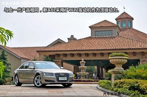 实力强大的旗舰产品 试驾奥迪A8L W12