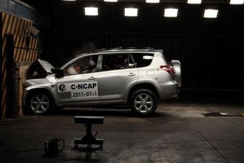 仅RAV4获五星 本年度C-NCAP第二批出炉