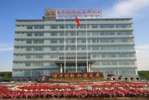 或将落户子乌 上海大众将建第六工厂