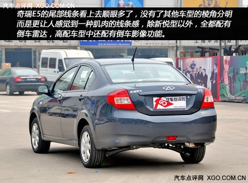 国产车又添新丁 抢先实拍奇瑞E5 优悦型