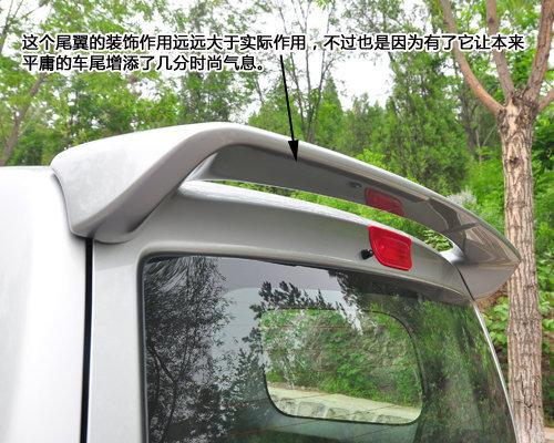 兼顾乘用与商用 郑州日产NV200试驾体验