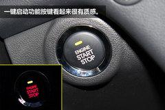 虎啸战将 起亚速迈SHUMA全系配置解析
