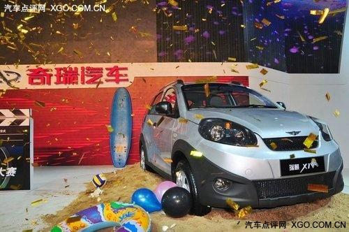 售价5.48万元 瑞麒X1舒享型正式上市