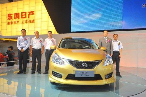 东风日产携旗下全系车型登陆长春车展
