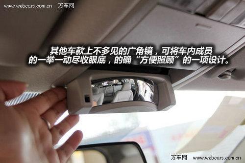满足不同人的愿望 实拍广汽丰田逸致
