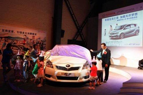 广汽丰田逸致上市开启中国换车元年帷幕
