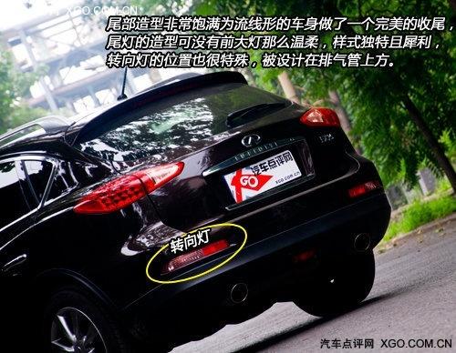 跑车型Crossover 静态体验英菲尼迪EX25