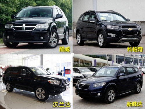 号称7座是否实用 4款7座SUV第三排实测