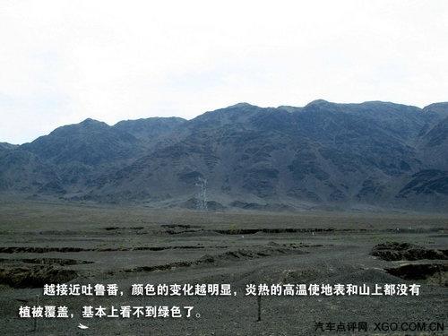 感受新能源 奥迪新疆达坂城火焰山游记