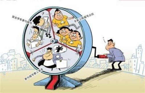 废号滚入下期 北京摇号首批指标今到期