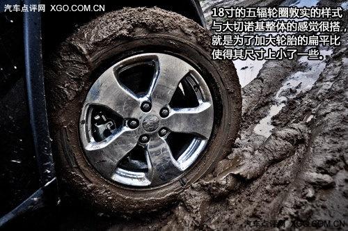 jeep大切诺基报价 jeep4s店报价高清图片
