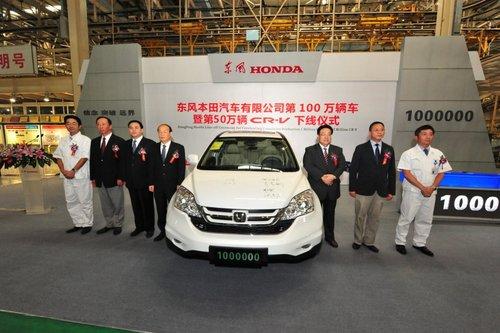 精品战略原力释放东风Honda激越100万辆