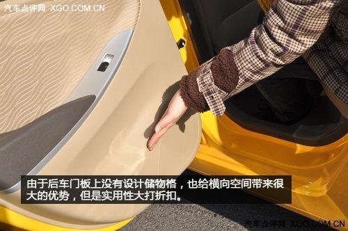 感官上的差异 起亚K2对比北京现代瑞纳