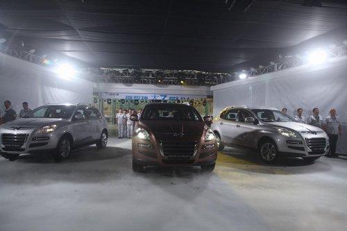8月12日上市 纳智捷大7 SUV今日下线