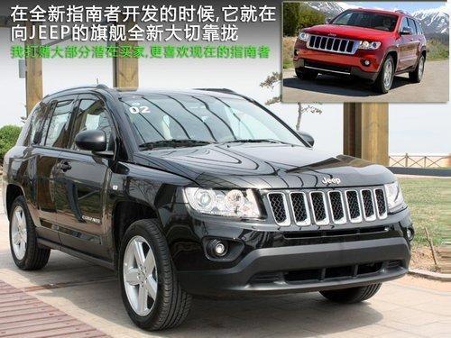 指南者选车导购 Jeep指南者选车导购