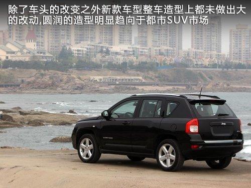 指南者选车导购 jeep指南者选车导购高清图片
