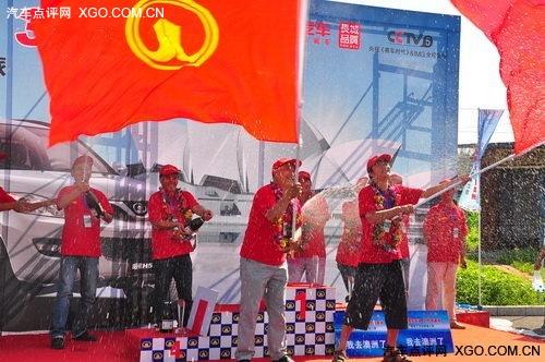 哈弗真省油/三升到澳洲 北京总决赛报道