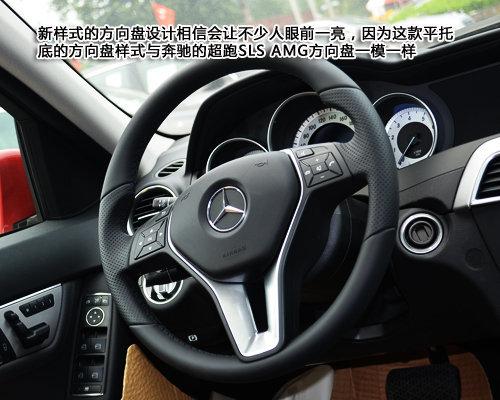 更优雅的西装 改款奔驰C200旅行版实拍