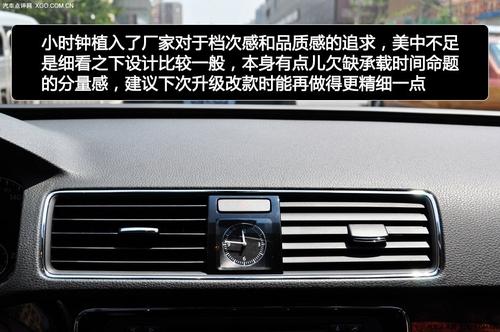 不甘平庸 上海大众新帕萨特静态体验