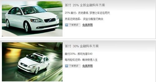 """跌进""""白菜价"""" 四款近期价格猛降的车型"""