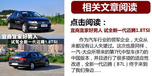 具有超前意识 4款配置领先的车型推荐