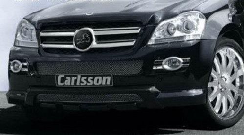 首批网点9月开业 卡尔森汽车将入华销售