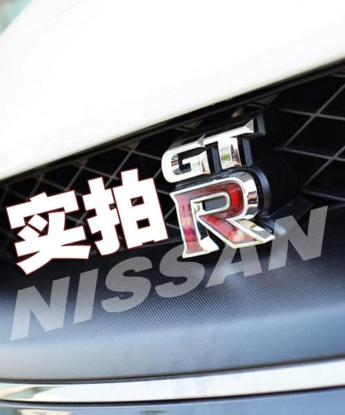 东瀛战神归来 2012款日产GT-R实拍
