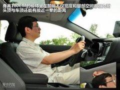 谁是年轻人的首选座驾 508全方位对比K5