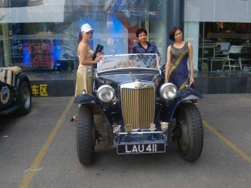 目标世界之东 英MG车主万里长征中国行