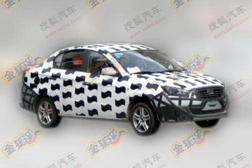 2012年上市 曝一汽全新小型车重伪谍照