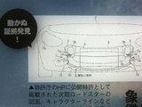 配1.5L发动机 新马自达MX-5专利图曝光