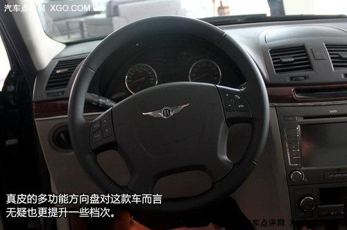 进军中高档阵营 奇瑞瑞麒G6到店实拍