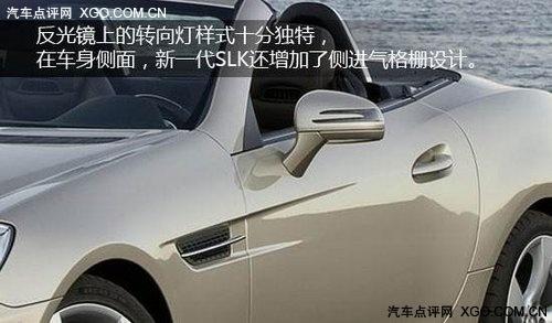 2012款奔驰SLK官图解析 AMG风格十足