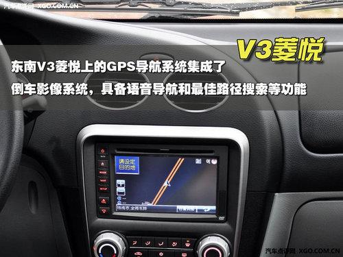 10万内配有GPS车型推荐
