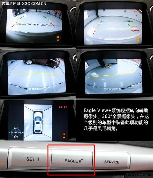 令人惊诧的配置 实拍纳智捷大7 SUV四驱
