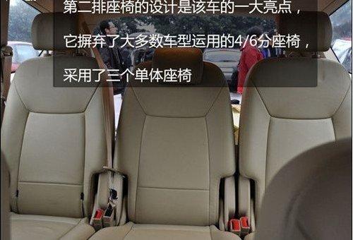 MPV完全可以不商务 试福特麦柯斯S-MAX