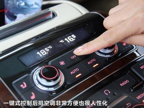 奢华结合科技 新奥迪A8L W12后排品鉴